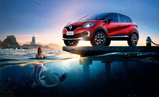 Imagem: Renault Captur entra na briga dos compactos